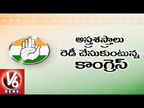 T Congress concentrate on state general budget 28022015