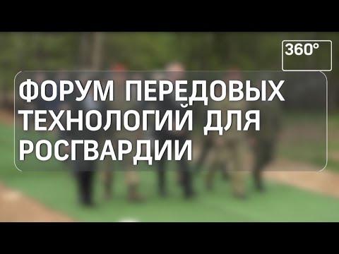 Уникальные образцы российского вооружения показали в Красноармейске - DomaVideo.Ru