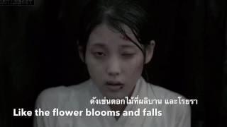 Video [ENG/THAI] Im Sunhae – Will Be Back Lyrics (Moon Lovers OST Part 9) MP3, 3GP, MP4, WEBM, AVI, FLV Januari 2018