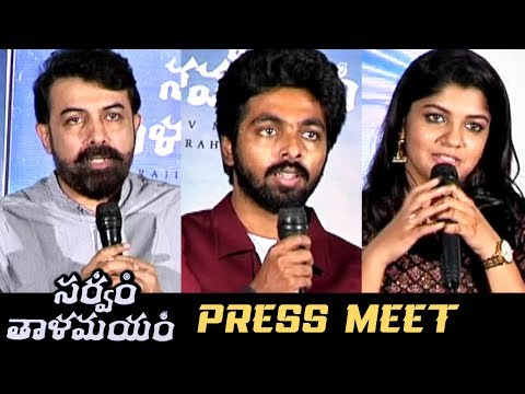 A R Rahman Musical Sarvam Thaala Mayam Press Meet | G V Prakash, Director Rajeev Menon