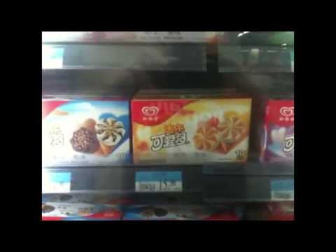 Street Food – Product Review: Chinese Ice Cream Bars