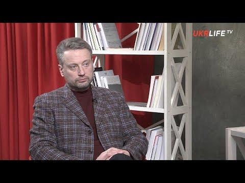 Две трети украинских облэнерго контролируются российским капиталом, - Валентин Землянский