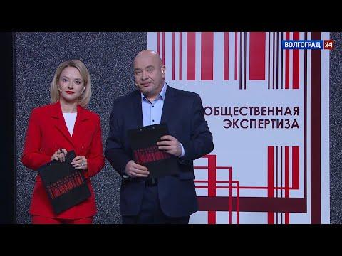 Сделано женщиной, сделано в России. Выпуск 10.03.21.