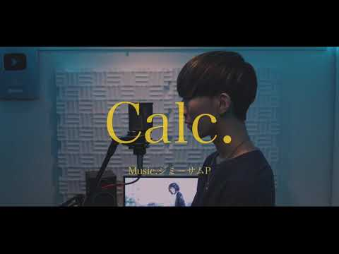 [cover] Calc. / PARED
