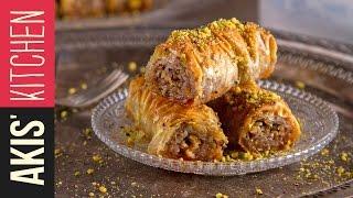 Rolled Baklava (Saragli) | Akis Kitchen by Akis Kitchen