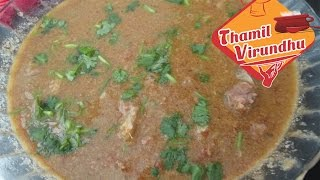 Kothu kari kuzhambu in Tamil( Eng subtitle ) - Minced meat curry recipe - side dish recipe