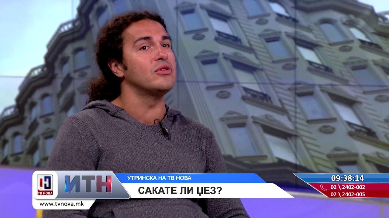 Виктор Филиповски и Владимир Василевски – Четкар