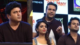 Krushna Abhishek and Ali Asgar's react on Kapil Sharma's health issues, and also speak about the comparison between the Kapil show and the new comedy show The Drama Company.Watch The Video More!!Subscribe To Telly Firki:►http://goo.gl/NnCnn4
