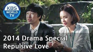 Video Repulsive Love | 추한 사랑 (Drama Special / 2014.11.14) MP3, 3GP, MP4, WEBM, AVI, FLV April 2018