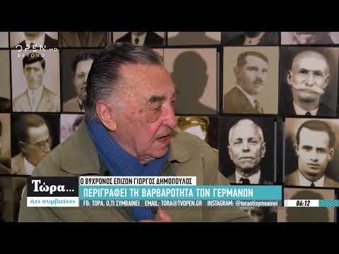 Video - Παυλόπουλος για γερμανικές αποζημιώσεις: Nομικώς ενεργές και δικαστικώς επιδιώξιμες οι αξιώσεις μας