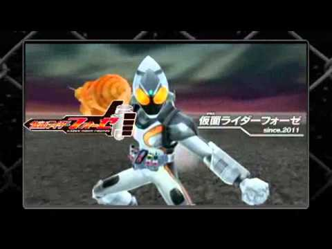 Kamen Rider: Climax Heroes Fourze - Bande-annonce