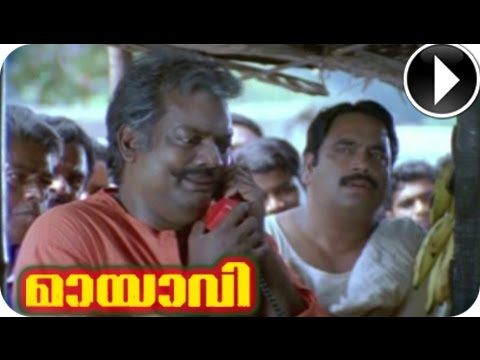 Malayalam Movie - Mayavi - Salim Kumar Comedy - Scene  15 Out Of 23 [HD]