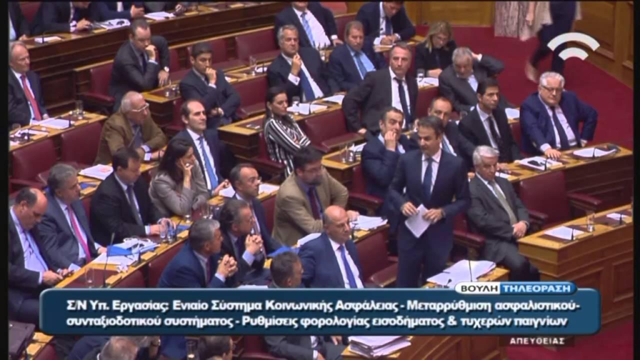 Δ/γία Κ.Μητσοτάκη (Πρόεδρος Ν.Δ.)(Μεταρρύθμιση Ασφαλιστικού -Συνταξιοδοτικού)(08/05/2016)