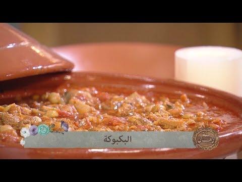 البكبوكة   لحم لحلو / بنة زمان / فطومة عمروش / Samira TV
