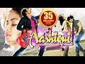 foto Meri Aashiqui (2015) Full Movie | Sneha Ullal | Hindi Movies 2015 Full Movie Borwap