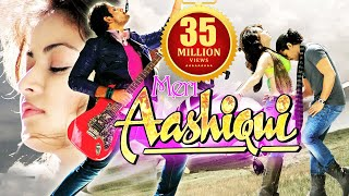 Nonton Meri Aashiqui  2015  Full Movie   Sneha Ullal   Hindi Movies 2015 Full Movie Film Subtitle Indonesia Streaming Movie Download