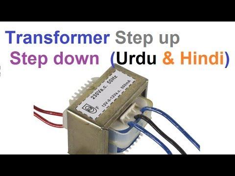 Transformer Step up or Step down in Urdu & Hindi