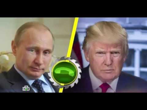 Юмор.Телефонный разговор Трампа с Меркель,Путиным,Порошенко.. (видео)