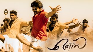 Mersal is an upcoming Indian 2017 Tamil language period thriller film starring actor Vijay in triple roles with Samantha Ruth ...