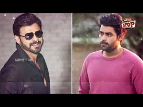 Anil Ravipudi F2 Movie Announcement on Ugadi | Venkatesh , Varun Tej | Touring Talkies | Movie Stop