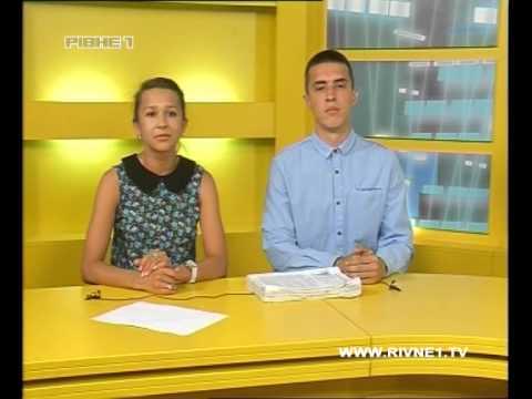 18.08. Гойко Андрій та Бабчук Світлана - Новини