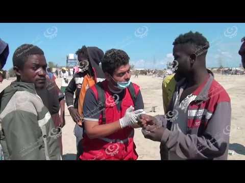 الهلال الأحمر يقدم المساعدة لمركز إيواء المهاجرين بصبراتة