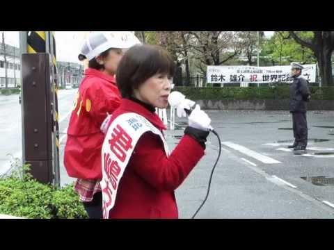 君嶋ちか子県会候補の政策と熱い訴えをご覧下さい