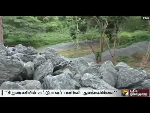 Kerala-has-not-begin-construction-of-dam-across-Siruvani-River-Officials