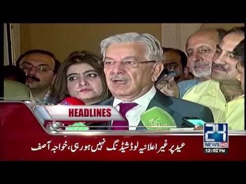 News Headlines | 12:00 PM | 27 June 2017 | 2017