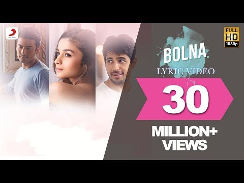 Bolna Lyric Video - Kapoor & Sons | Sidharth | Ali