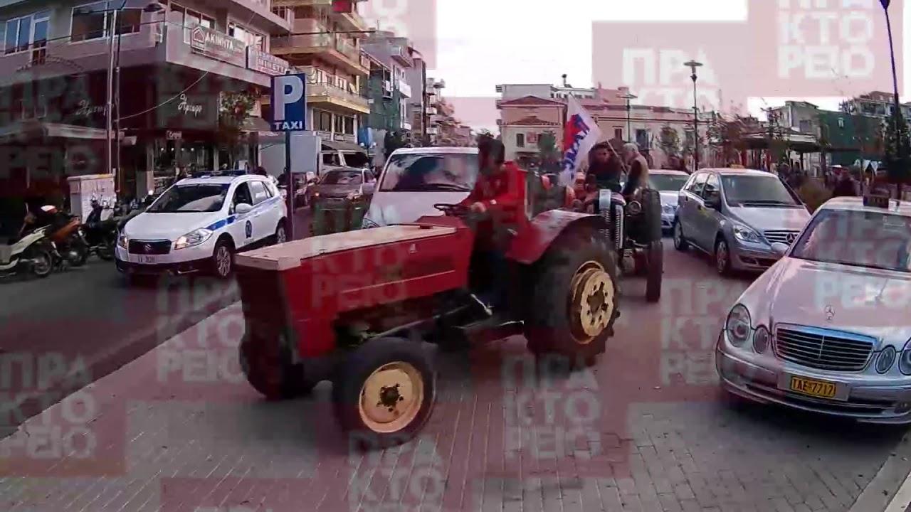 Αγρότες στην γενική Πανελλαδική απεργία στο Άργος