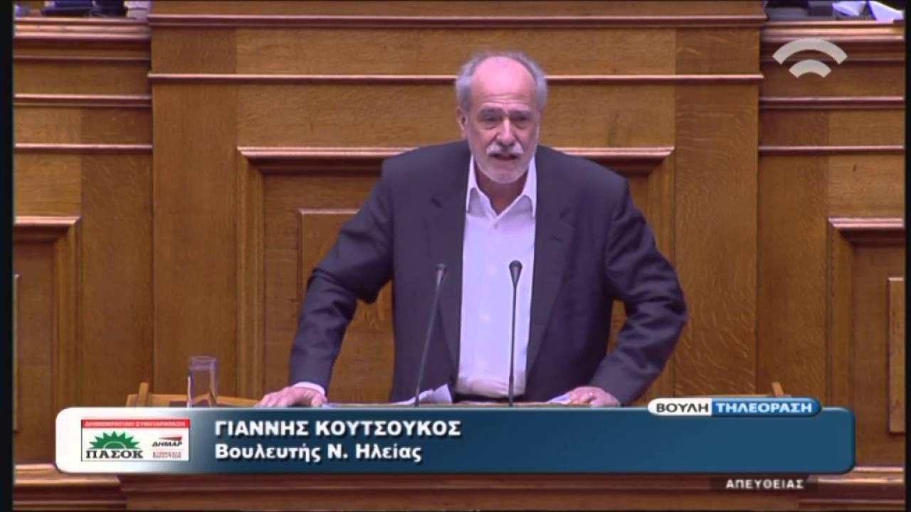 Ειδική Ημερήσια Διάταξη: Γ.Κουτσούκος(Εισηγητής Δημ.Συμπαράταξης)(15/04/2016)