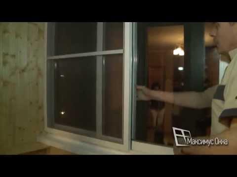 Максимус окна - отделка балкона неправильной формы - смотрет.