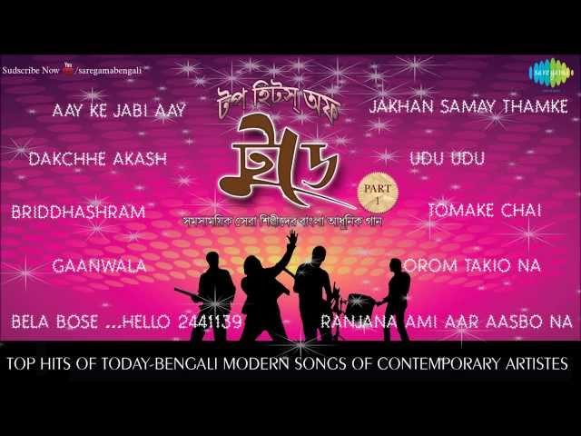 Bengali Video Song Bengali HD Video Download Bengali Songs Bengali Video
