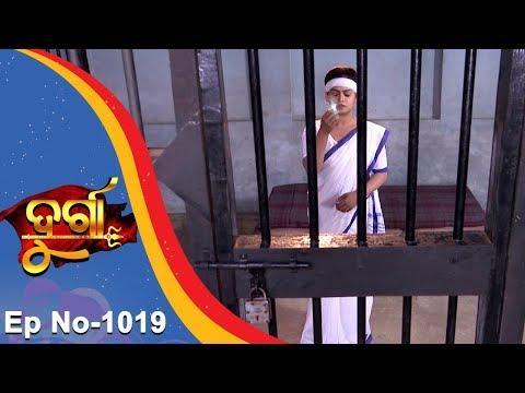 Video Durga | Full Ep 1019 | 15th Mar 2018 | Odia Serial - TarangTV download in MP3, 3GP, MP4, WEBM, AVI, FLV January 2017