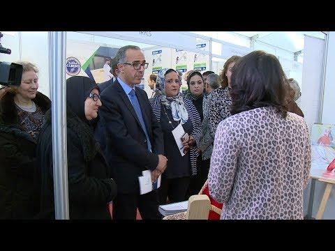 العرب اليوم - شاهد: قافلة التوجيه المدرسي والجامعي والمهني تصل محطتها الأخيرة في الرباط