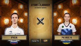 Iner vs Neirea, game 1