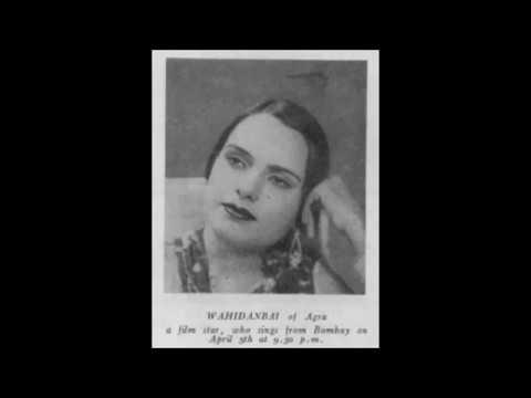 Video EK HI RAASTA (1939) - Chhalke ras ki gagariya bhaari - Wahidan Bai & Anil Biswas download in MP3, 3GP, MP4, WEBM, AVI, FLV January 2017