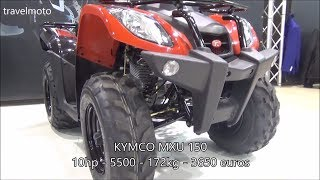 7. The KYMCO ATV Motorcycles 2017