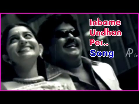 Video Mariyadhai Tamil Movie - Inbame Undhan Per Song download in MP3, 3GP, MP4, WEBM, AVI, FLV January 2017