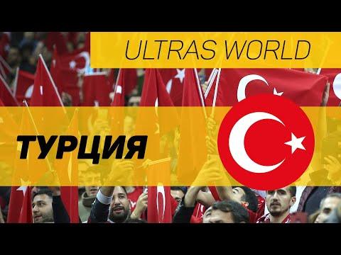 Футбольный проект Эрдогана (видео)