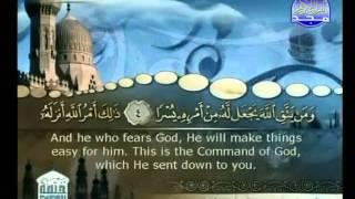 الجزء 28 الربع 7 :الشيخ محمد صديق المنشاوي رحمه الله