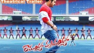 Jr. NTR's Ramayya Vasthavayya - Theatrical Trailer - Jr NTR, Samatha, Shruti Haasan, Samantha