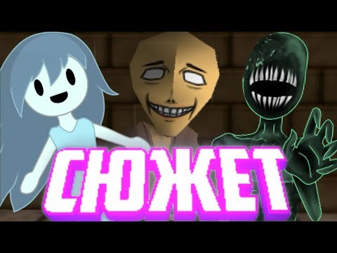 СЮЖЕТ ИГРЫ | SPOOKY'S HOUSE OF JUMP SCARE | SPOOKY'S JUMP SCARE MANSION (видео)