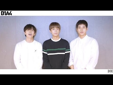 2018 B1A4가 전하는 추석 인사 메세지