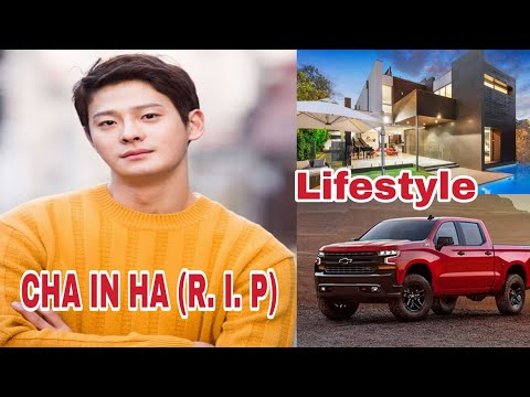 Cha In Ha(RIP) Lifestyle | Biography | Girlfriend | Networth | Hobbies  Cha In Ha Found Dead