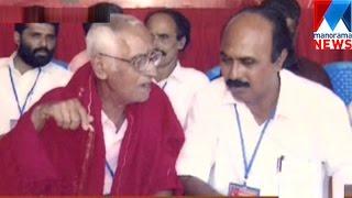 About Minister E Chandrasekharan