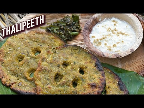 Authentic Thalipeeth Recipe – How To Make Thalipeeth – Quick And Easy Thalipeeth Recipe – Varun