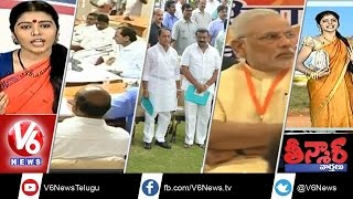 modi cabinet with controversies kcr new cabinet ministers teenmaar news dec16th 2014