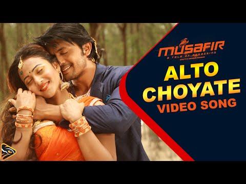 Alto Choyate - Imran | Musafir (2016) | Official Video Song | Arifin Shuvoo | Marjan Jenifa